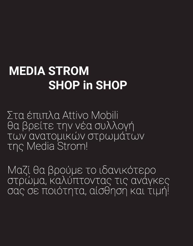 mediabox.jpg